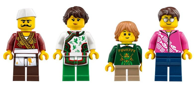 Four Lego Ninjago City Minifigures